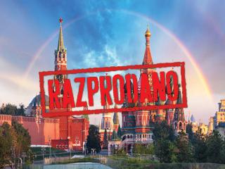 Magična Moskva z Manco Izmajlovo