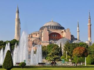 Istanbul/Carigrad - mesto na pragu Orienta